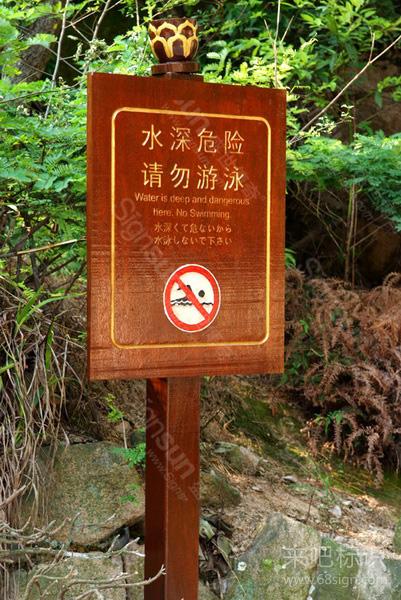 温州茶山风景区标识系统工程