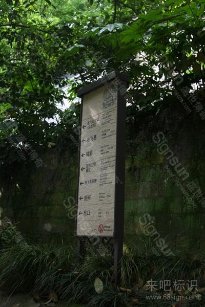 杭州西湖申遗标识系统