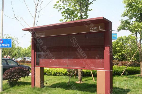 杭州市红十字会医院标识工程